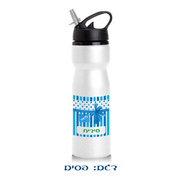 בקבוק מאלומיניום מתנה למוריכם ליום המורה