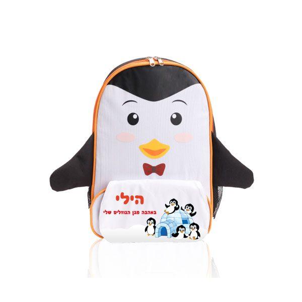 צידנית תיק גן לילדים פינגווין - מתנה ליום הולדת