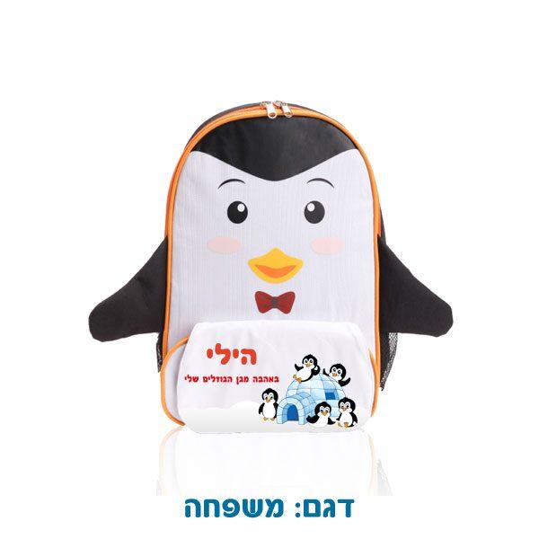 תיק גב עם צידנית לילדים בצורת פינגווין