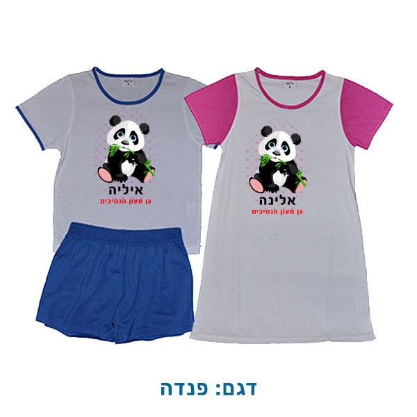 פיגמה עם שם לילדים - הדפסה אישית על פיג'מות לילדים - פנדה
