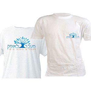 חולצת דרייפיט למבוגרים-שרוול קצר