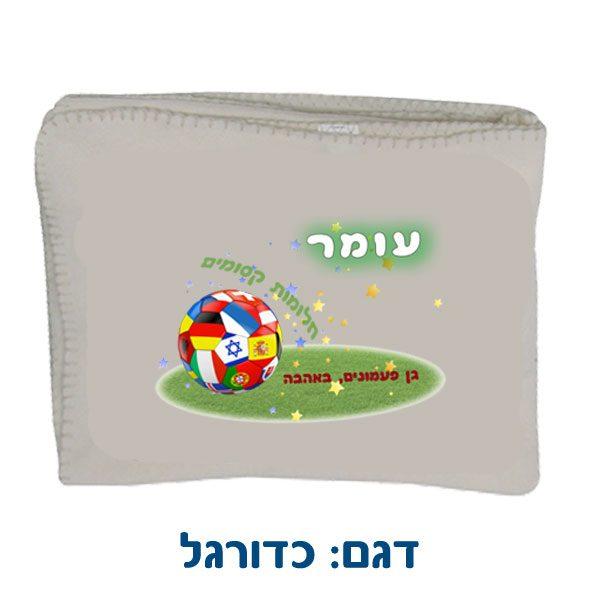 הדפסה אישית על כירבולית / שמיכת פליז - כדורגל עם דגלי מדינות