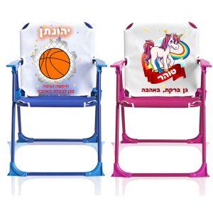 כסא חוף לילדים