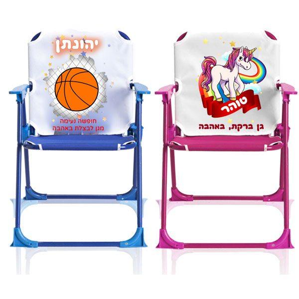 כיסא מתקפל - כסא חוף - לילדים עם שם בצבעים של כחול או רוד