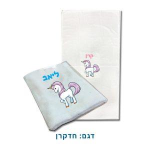 מגבת רחצה לילדים