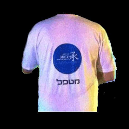 חולצת דרייפיט עם הדפסה בהזנה - למטפלים בחברה עסקית