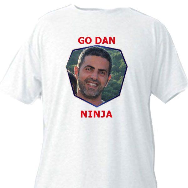 הדפסה על חולצות לפי הזמנה - חולצה לנינג'ה ישראל