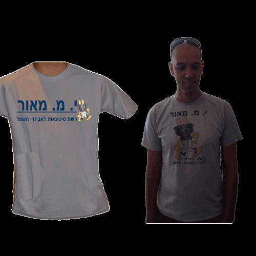 חולצת דרייפיט מודפסת לאירוע חברה