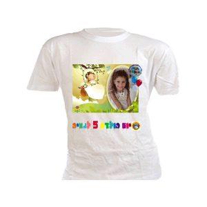 הדפסה על חולצות לילדים