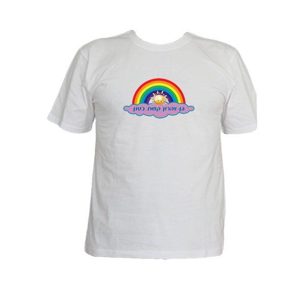 הדפסה על חולצות לפי הזמנה - חולצה עם לוגו גן ילדים