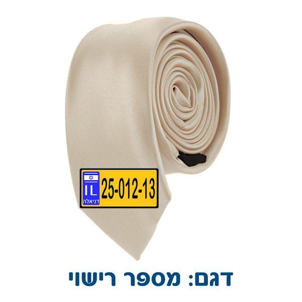 עניבה לחתונה - עניבה מודפסת לחתן