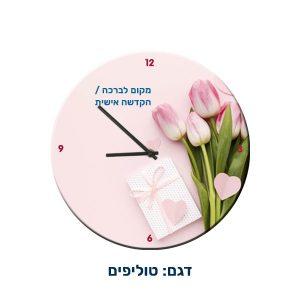שעון קיר/שולחני עגול מקרמיקה