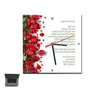 הדפסה על שעוני קיר ושולחן