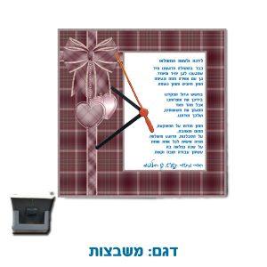 שעון קיר/שולחני מרובע מקרמיקה