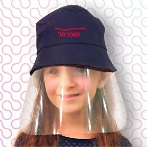 כובע עם מסכה שקופה