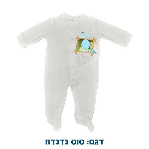 סרבל שרוולים ארוכים לתינוק עם הדפסה אישית - סוס נדנדה