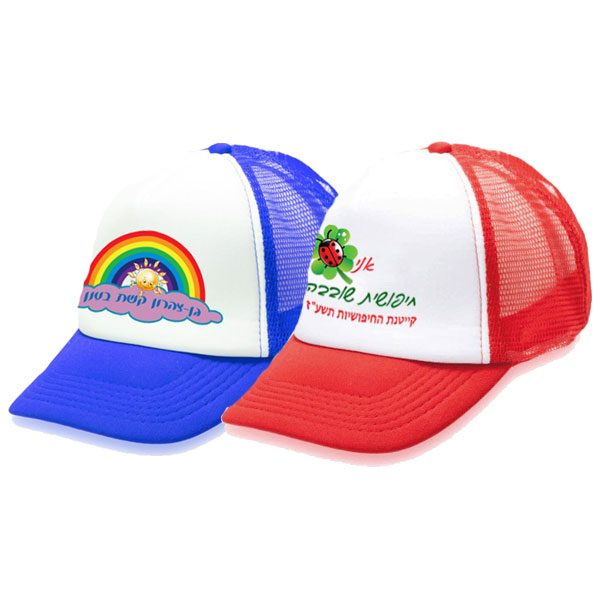 כובע מצחיה מרשת עם הדפסה אישית