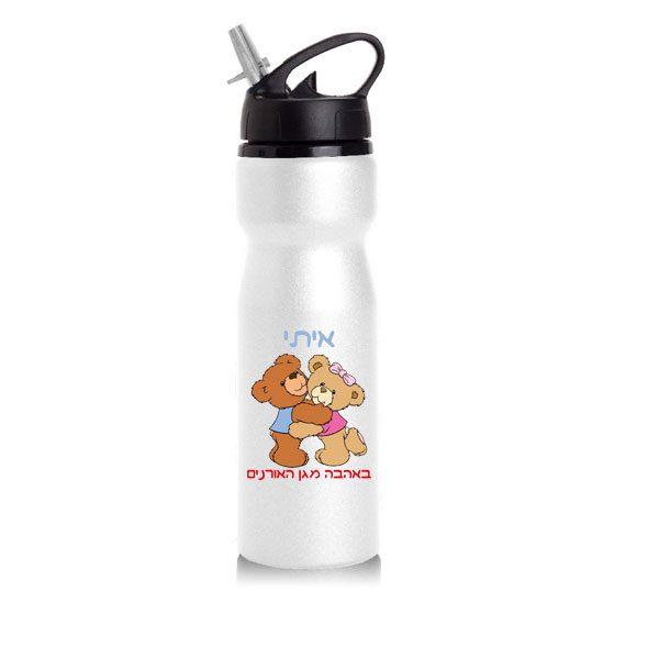 בקבוק מים גדול - בעיצוב אישי עם שם ואיור