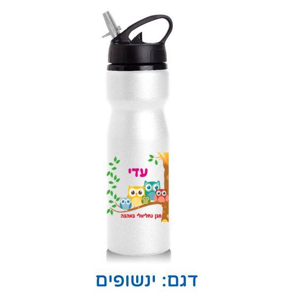 בקבוק מים מאלומיניום עם הדפסה אישית