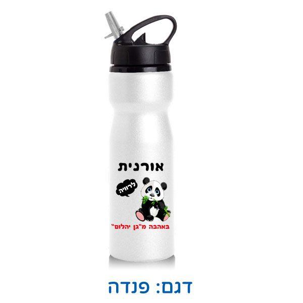 הדפסה אישית על בקבוקים אקולוגיים