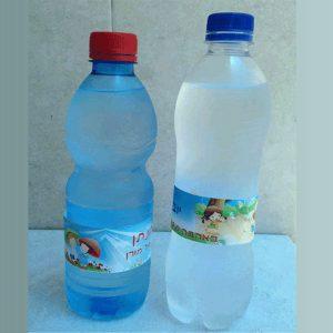 מדבקות לבקבוק מים קטן