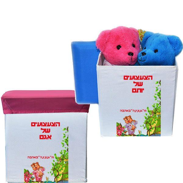 כסא אחסון - קופסה לאחסון צעצועים עם הדפסה אישית