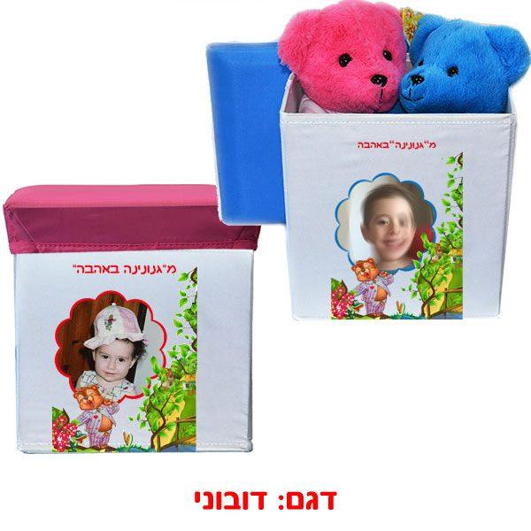 ארגז לצעצועים / כיסא עם הדפסה אישית - דגם דובוני