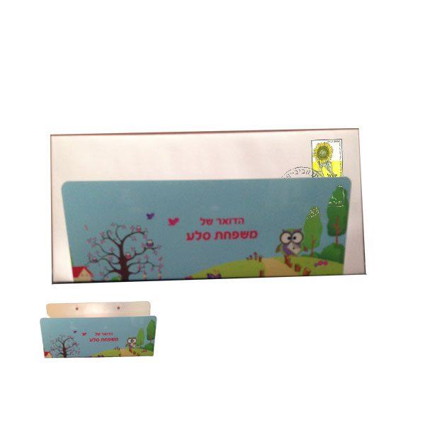 מכתבון ממתכת - כלי לאיסוף מכתבים שהתקבלו - מתנה ליום המשפחה