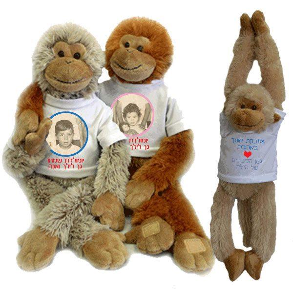 קוף חיבוקי ידיים ארוכות עם חולצה מודפסת