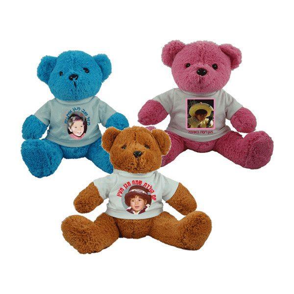 בובת פרווה דובי - דובי יושב עם חולצה מודפסת