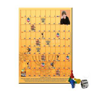 משחק לוח מעץ לחנוכה