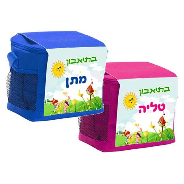 צידנית לילדים עם הדפסה אישית - מתנות לגני ילדים