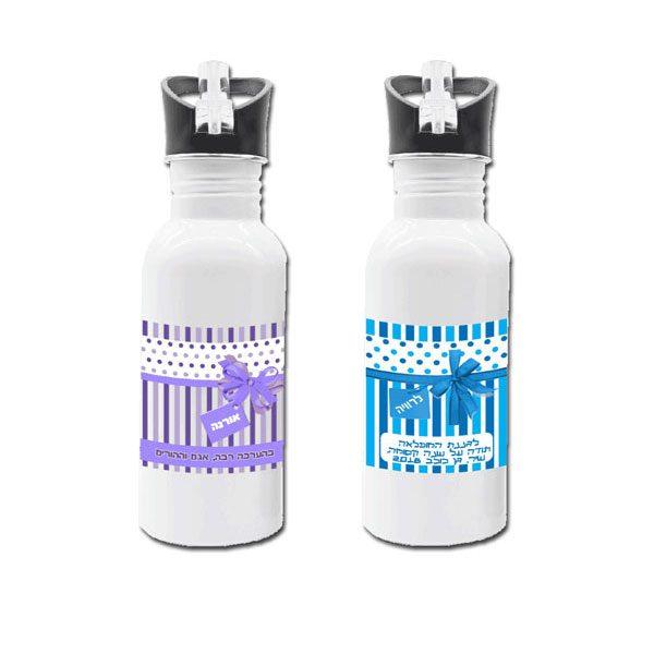 בקבוק מים עם שם - מתנה לגננת ולסייעות