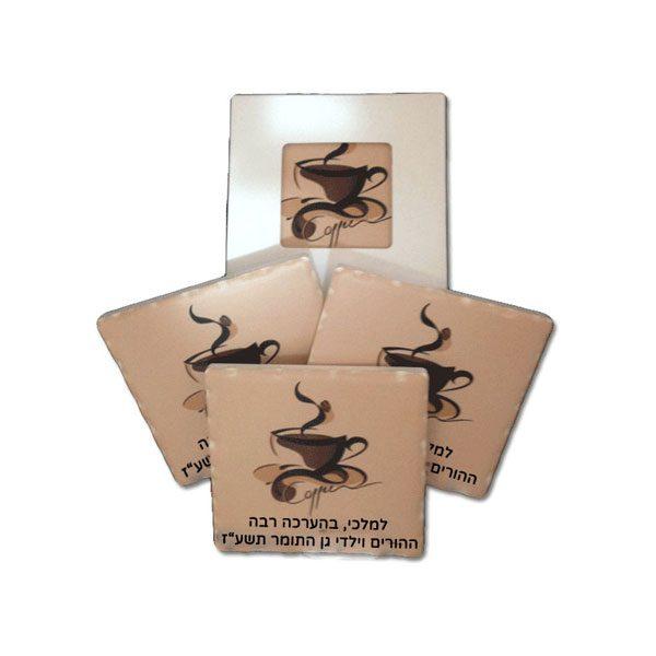 סט 4 תחתיות מקרמיקה לספלים עם הדפסה אישית מתנה לגננת