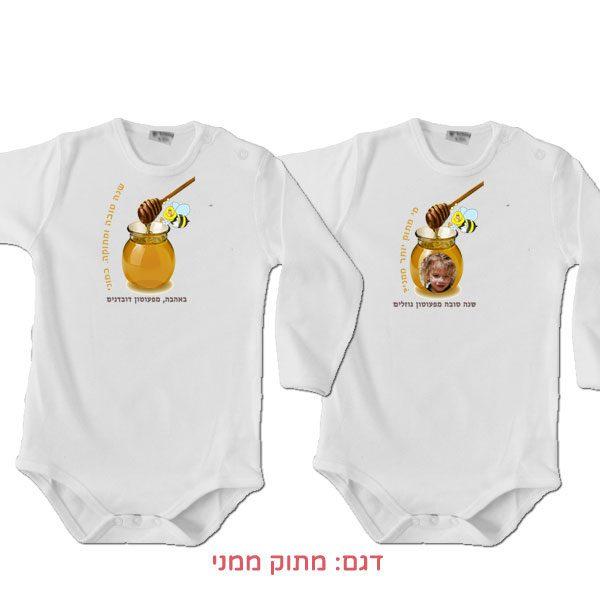 בגדי גוף לתינוק עם הדפסה לראש השנה