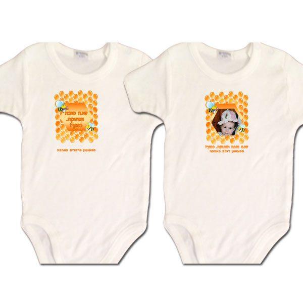 בגד גוף לתינוק עם הדפסה לראש השנה