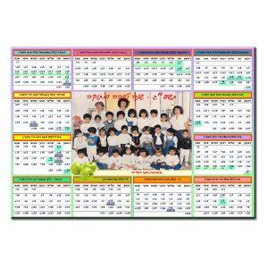 לוח שנתי שולחני
