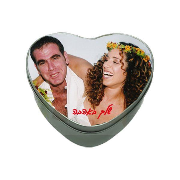 קופסת מתכת לב - לכבוד יום המשפחה / טו באב יום האהבה
