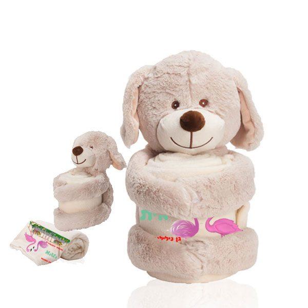 שמיכת פליז ובובת כלב - שמיכת פליז מפנקת בהדפסה אישית, וגם בובת כלב