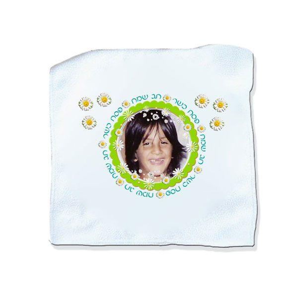 מפית קטנה לכיסוי מצות - מתנה לפסח לילדים בגן