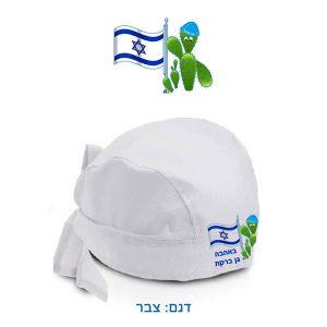 כובע בנדנה לעצמאות