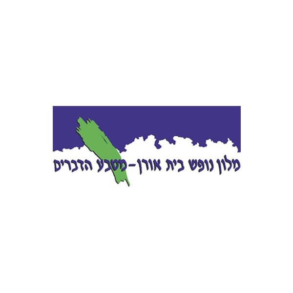 4 Customers-Beit-Oren