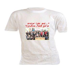 חולצה מבד דרייפיט