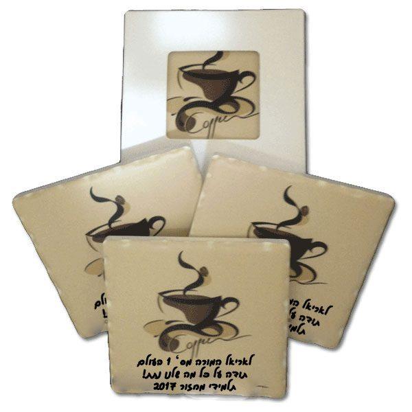 תחתיות מקרמיקה לספלים עם הדפסה לפי הזמנה - מתנות למורים