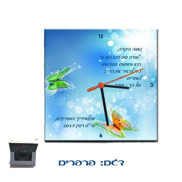 הדפסה אישית על שעון קיר / שולחני - מתנה למורה
