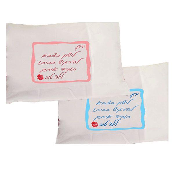 הדפסה על ציפות - ציפית מודפסת לכרית שינה מתנה לגיוס