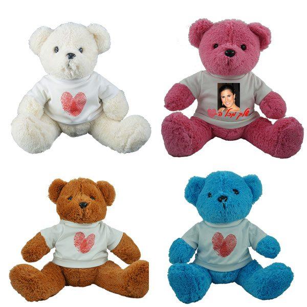 מתנות לאוהבים - בובת דובי עם חולצה ליום האהבה