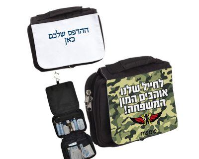 60103-shower-bag for soldiers