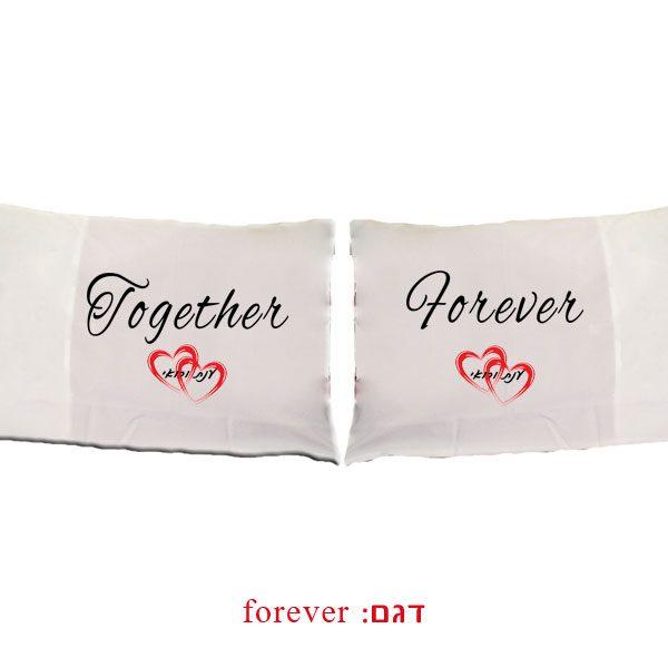 זוג ציפות מודפסות בהתאמה אישית לבן או בת הזוג - דגם FOREVER